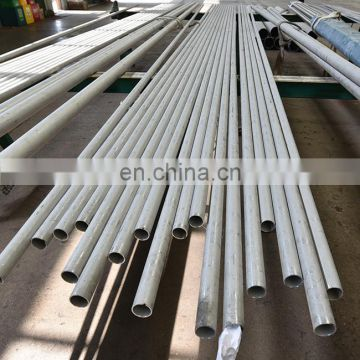 China supply best quality heat exchanger and ss condenser stainless steel tube for boiler