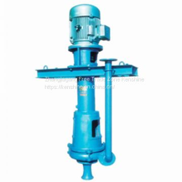 PNL Vertical slurry pump centrifugal not clogging pump