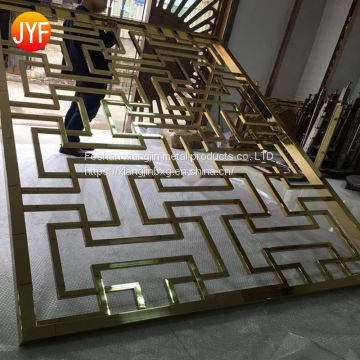 JYFQ0167  Luxury Aluminium Partition Laser Cut Metal Room Wall Divider