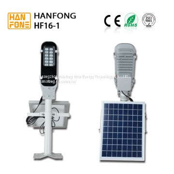 For housing estate, street, square, park, garden,street lighting 6w led 10w solar panel and 2a Battery