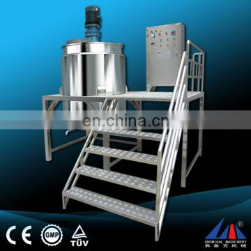 FLK CE best selling car paint mixing machine ,sand cement mixing bowl