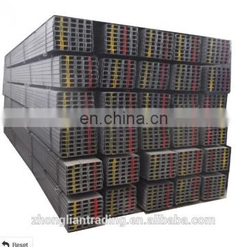 150*75 JIS Steel Channel From China Tangshan