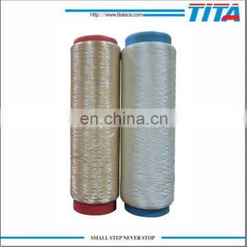 Polyester filament twisted yarn TBR SD