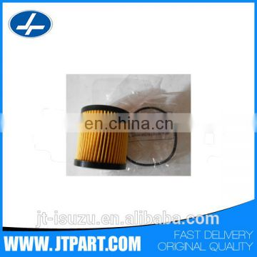 1S7J 6744 MC for CFMA genuine parts Fuel filter