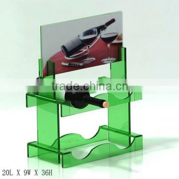 Durable and Elegant modern acrylic wine display rack,modern acrylic display rack