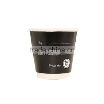 Hot Beverage Use coffee paper cup, double wall paper cups