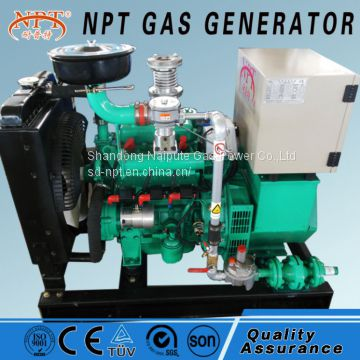 China CE silent 40kw natural gas generator