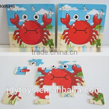 New design wooden cartoon crab puzzle,Educational toy puzzle game for kid