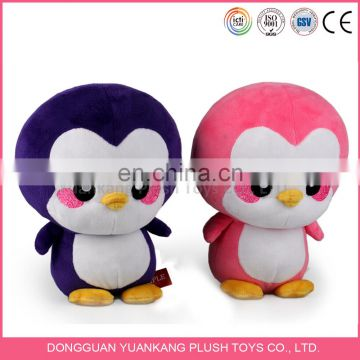 Lovely baby toy plush penguin with embroidery eyes