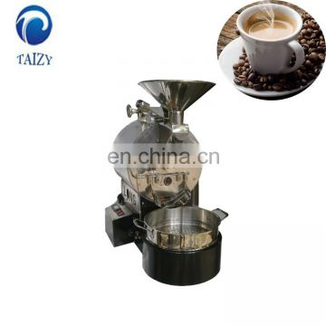 coffee beans processing machines/automatic instant coffee production line
