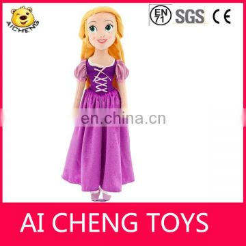 customize fashion stuffed japanese doll toys