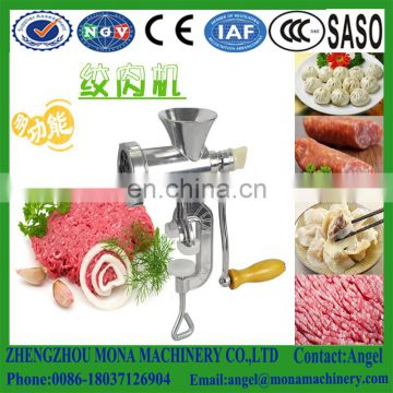 High Quality Stainless Steel Wheat Grass Manual Slow Juicer for sale