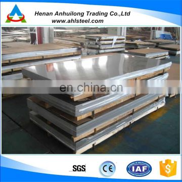 China INOX 4x8 stainless steel sheet polishing machines