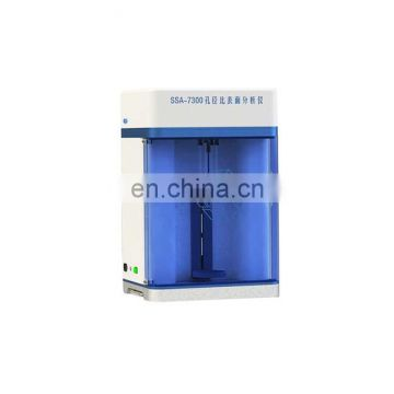 SSA - 7300 microporous and specific surface area analyzer