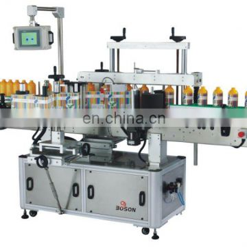 2016 New design automatic embroidery packaging machine