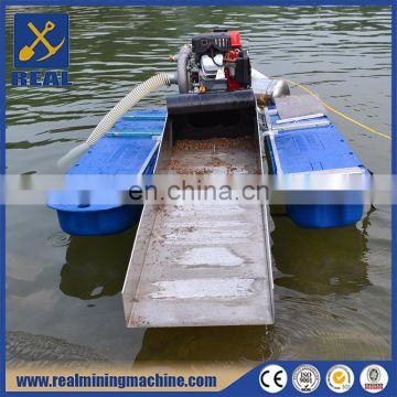 Ultra Mini Gold Dredge With Suction Nozzle Portable Gold Mining Equipment