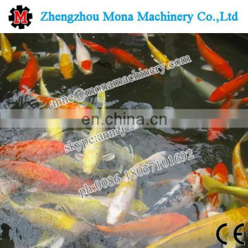 High efficiency 1.5kw fish farming aerator with lowest price