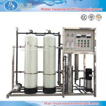 Reverse osmosis system / salt water purifier machine for