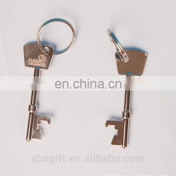 Best selling keychain stamp With Logo