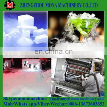 008613673603652 High quality industrial solid Co2 making dry ice machine