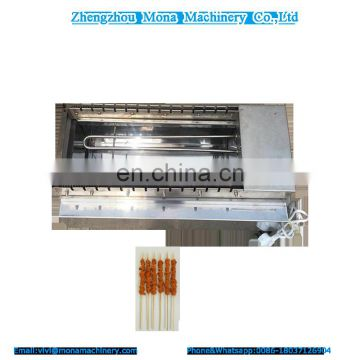 small business Gas Kebab Machine/ Shawarma Machine/ Middle East Grill