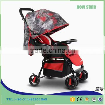 2016 china best baby doll baby stroller with car seat/ carriage baby stroller