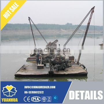 Yuanhua small new dredger sand mining machines