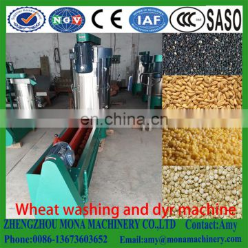 Automatic soybean rice washing machine/grain millet washer with Flour mill wheat washer cleaner