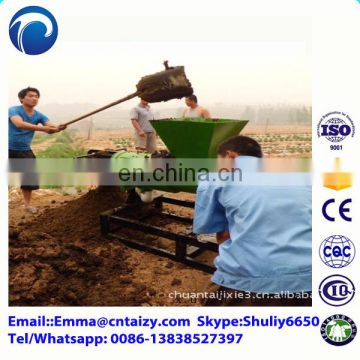 Solid liquid cyclone separator machine Poultry cow dung dewatering machine Cow dung manure dry machine