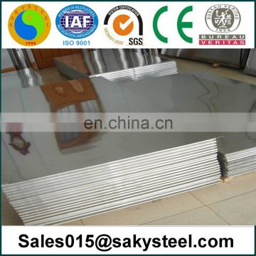 JIS G 4304 SUS410 1Cr13 hot rolled stainless steel plate