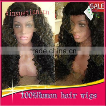 Alibaba New products CheapCurly Virgin Brazilian Full Lace Wigs,Supply High Qualit Human Hair Wig Full Lace Wigs&Lace Front Wigs