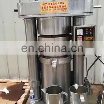 coconut oil expeller machine price/edible oil extraction process machine/oil expeller machine price in india