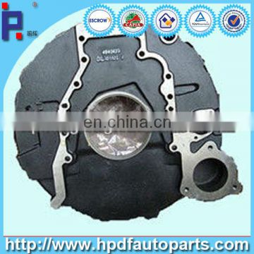 Dongfeng truck spare parts 6L flywheel case 4947472 for 6L diesel engine