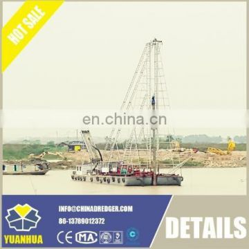 20 inch mud/gold/sand/diamond Drilling Suction Dredger