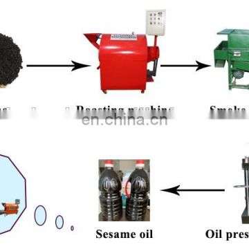 oil press machine with large capacity