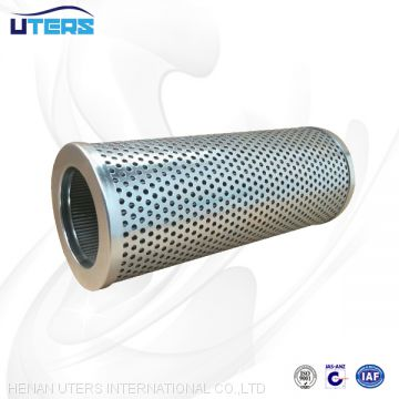 UTERS  EH oil deacidification filter DSJ-DT-920 accept custom