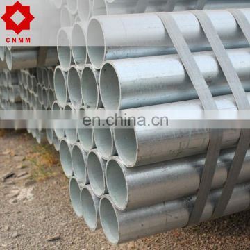 Q195,Q235,Q345ASTM Carbon Steel tube/Pipe from SINO METAL MATERIAL Co.,Ltd with big stock