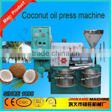 25-40 kg/h Coconut oil expeller machine/Screw cold coconut oil expeller machine for Vietnam