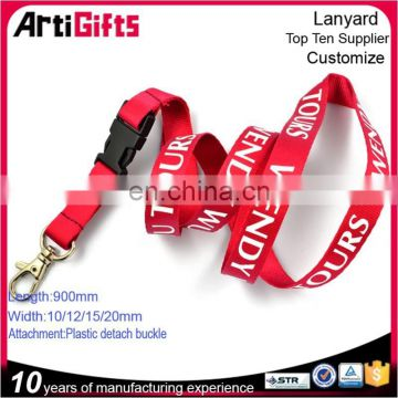2015 Artigifts nice and promotion high-qualityc heat transfer printed lanyard