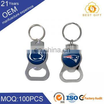 Custom enamel beer bottle opener keychain
