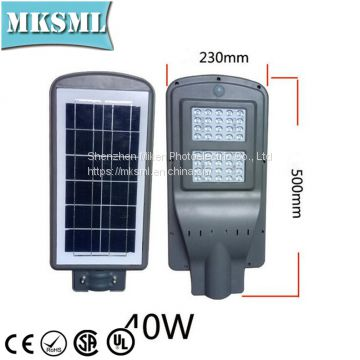 Professional Made Ip65 40W Solar Street Light Led