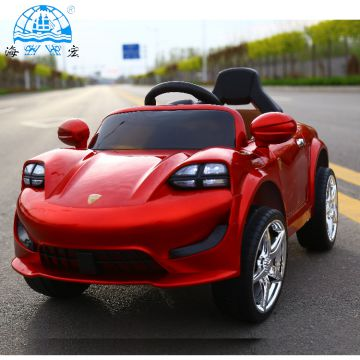 Children Electric Toy Cars For Kids To Drive China Oem Product
