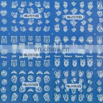 Latest wholesale gold silver nail art nail sticker