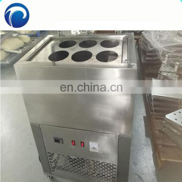 Small Snow Ice Shaving Machine | Continuous Soft Heart IceMaking Machine