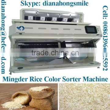 rice color sorting machine Mingder produce best price promotion !