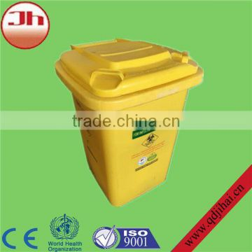 2016 Hot Sell garbage trash bin For Hospital