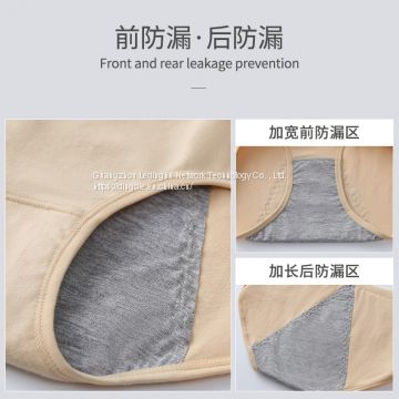 Physiological underwear ladies mid-high waist warm palace before and after menstrual period leak-proof cotton antibacterial big aunt sanitary pants breathable