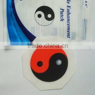 2016 New arrival man energizer patch/male enhance kidney patch                                                                         Quality Choice