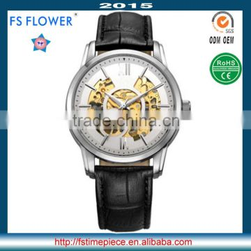 FS FLOWER - Skeleton Watch Cheap Price Chinese Mechanical Movt