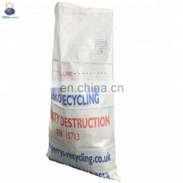 China wholesale durable 50kg woven pp bag